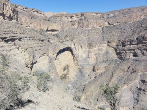 Travelling for fun, visit Oman: Trekking in Jebel Akhdar near Jebel Shamms outside Nizwa
