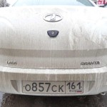 Lada, What to do in Rostov on Don, Russia, Travelling for Fun: The iconic Russian car that probably has the mickey taken out of it the more than any other car in the world. Its filthy too like every car in Russia during spring.