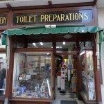 Toilet, What to do in Valletta, Malta: I am not really sure what happens to you if you need something from this shop! Right in the centre of Valletta too. It must be a popular type of 'massage' in Malta!