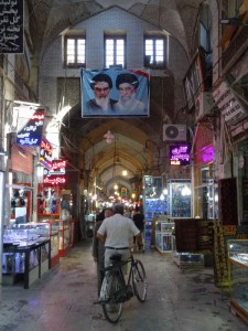 Things to do in Esfahan, Iran - Bazaar Bozorg