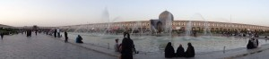 Things to do in Esfahan, Iran - Shah Square